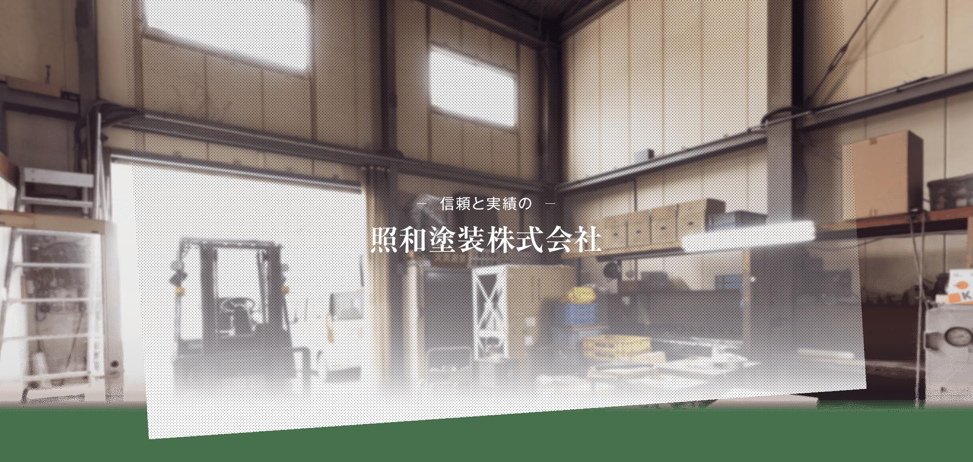 pc_slide_03